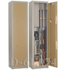 Сейф Gunsafe D-62.074