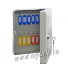 Шкаф для ключей Shyn KB-20