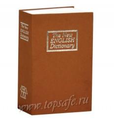 Тайник книга Secret Safe 1787