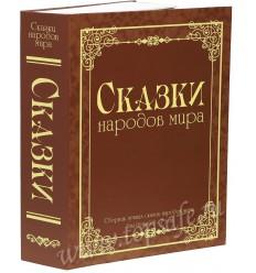 Сейф-книга Onix BS-260
